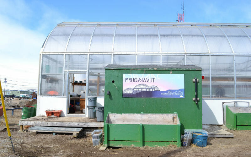 An outside view of the Iqaluit community greenhouse.