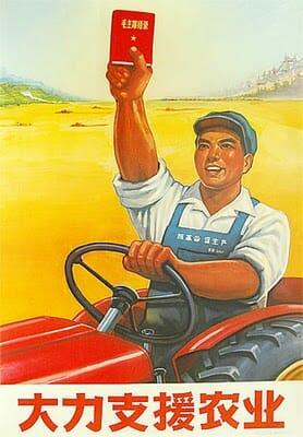 Communist Ag art 4