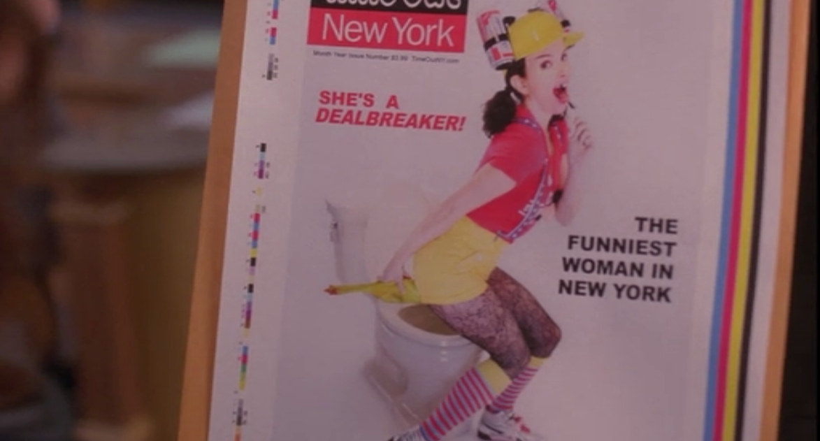 In an episode of 30 Rock Liz and Jenna do a magazine shoot together. Jenna warns Liz not to use the props offered, but when the photographer says that the rubber chicken would make a nice cover, Liz agrees to hold it.