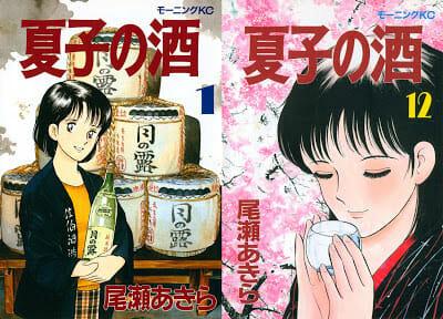 Manga_10