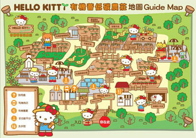 Hello Kitty Farm's guide map.